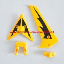Wholesale Syma S107 S107G RC Helicopter Spare Parts Yellow tail decoration Free Shipping