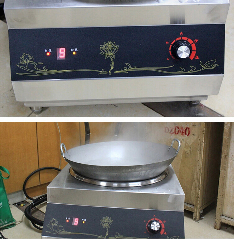 Commercial induction cooker (5)