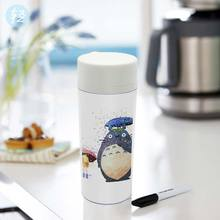 Personalized  BPA Free Plastic Insulated Watercolor Japanese Cartoon Anime Kawaii Animal Totoro Kids Water Bottle 300ml Gifts