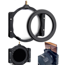 "100mm Square Filter Holder Support + 77-77mm Double Thread Adapter Ring for Lee Hitech Haida Cokin Z PRO 4X4""/5.6/5"