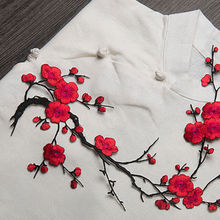 New Plum Blossom Flower Applique Clothing Embroidery Patch Fabric Sticker Iron On Sew On Patch Craft Sewing Repair Embroidered(China)