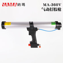 Nama imported ma-360v pneumatic pneumatic gun glue pneumatic gun glue gun pneumatic glass glue gun aluminum alloy(China)