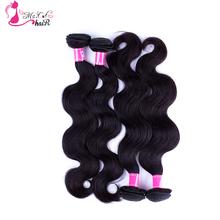 Brazilian Body Wave 100% Human Hair Ms Cat Hair Products 1 Pc Natural Black Can Be Dyed And Bleached Non Remy Hair Weave Bundles(China)
