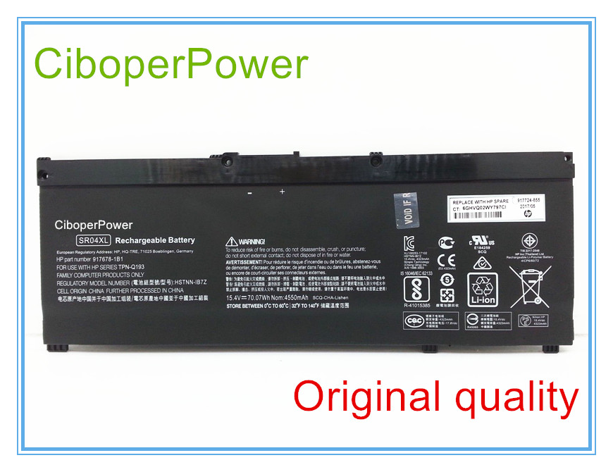 Original Battery for 15-CB045WM 917724-855 - 15-CE015DX SR04XL 70wH Battery / 96