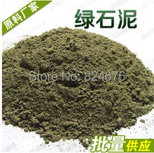 Hot selling green clay, granular soap raw materials, medicine mask cosmetic DIY materials,DIY mask Cosmetic Ingredients
