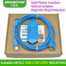 Suitable Allen Bradley AB SLC 5/03/04/05 PLC Programming Cable USB-1747-CP3 Download Cable(China)