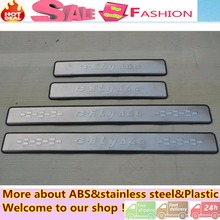 High Quality For Citroen Elysee 2014 2015 2016 Stainless Steel Car Cover Styling Sill Plate External Threshold Pedal Frame 4pcs