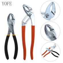 2pcs 8'' 10'' Water Pump Pliers Quick-release Pipe Pliers Straight Jaw Groove Joint Pliers