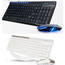 Reliable silent mute / cool / switch / energy saving light Wireless 2.4GHz Gaming Keyboard and Mouse Combo Set For PC Laptop(China)