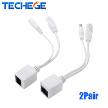 Techege 2pair (4pcs) PoE Cable Splitter Power Over Ethernet IP Camera Connector PoE Splitter & Injector Cable Kit PoE Adapter