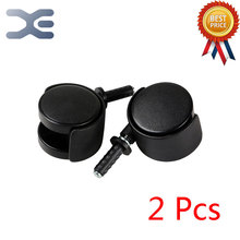 2Pcs Industrial Vacuum Cleaner Accessories Wheel Suction Wheel Steering Wheel Universal Diameter 50mm(China)