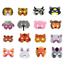 20 pcs/lot Beautiful EVA Animal Children Party Mask Child Christmas Halloween Masks children's party decoration Free Shipping(China)