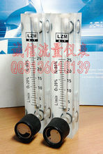 Oxygen nitrogen gas mixture flowmeter LZM-6T 2-25L/min L / min can be adjusted
