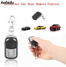 kebidu New Moto Car Auto Electric Cloning Gate Garage Door Remote Control Duplicator 433MHZ frequency Face to Face Copy Key Fob