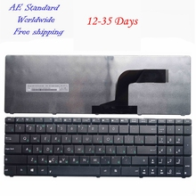 Russian Laptop Keyboard for Asus N53 X53 X54H k53 A53 N60 N61 N71 N73S N73J P52 P52F P53S X53S A52J X55V X54HR X54HY N53T RU(China)