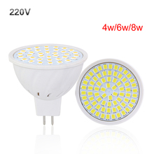 MR16 LED Bulb Light GU5.3 Base 4W 6W 8W 2835SMD Led Lamp 220V Lampada Led Spotlight Downlight Warm White / Cool White / White