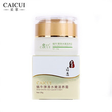 CAICUI Face Skin Beauty Care Snail Facial Day Night Cream 35g Moisturizing Whitening Anti Wrinkles Aging Oil Control(China)