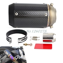 Performance Carbon Fiber Round slip-on Exhaust Muffler 125CC-1200CC Street/Sport/Racing motorcycles and Scooters