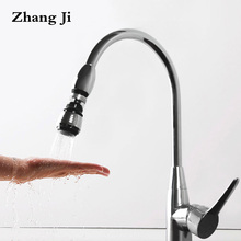 ZhangJi Kitchen Bathroom Water Saving Faucet Aerator High quality metal material 2 mode aerator shower head Free Shipping ZJ004(China)