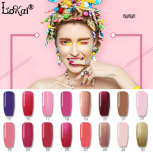 Lokai 10ML 90 Colorful UV LED Soak-off Gel Nail Polish Nail Art Nail Gel Polish Semi Permanent Gel Varnishes Gel Lak 01-30