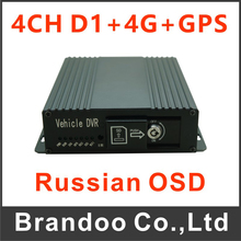 4 channel D1 mobile DVR with 4G and GPS function,used on taxi,schoolbus, Russian Menu, free shipping BD-326