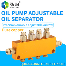Buy 2PCS Engraving machine oil pump lubrication system ferrule type adjustable oil separator oil valve oil circuit fittings