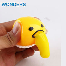 1pcs Halloween Wacky toy Nausea yolk brother vomiting egg Huang jun lazy egg custard vomiting ball reduce pressure Funny toys(China)
