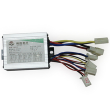 Free Shipping 350W 36V DC brush motor controller E-bike electric bicycle speed control