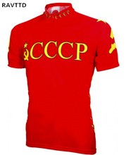 Soviet Union Olympic Summer Tour de France Pro Cycling Jersey Breathable MTB Racing Bike Bicycle Clothes Ropa Ciclismo