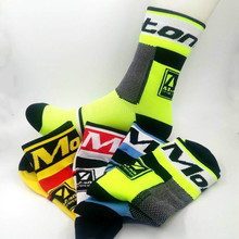 Buy High Professional brand sport socks Breathable Road Bicycle Socks/Mountain Bike Socks/Racing Cycling Socks for $2.48 in AliExpress store