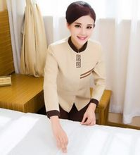 hotel cleaner uniform hotel uniform for waitress hotel staff uniform for cleaners hotel service uniform