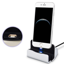 2017 New Magnet Adsorb Charging Dock Station Desktop Universal Magnetic Charger USB Sync Data For iPhone 5 5s 6 6s 7 Plus Micro(China)