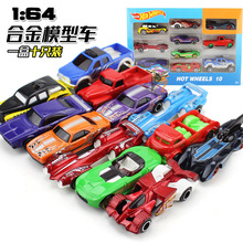 Kids Gift children toy die-cast plastic slide 9cm mini car model set 1:64 racing car 10pcs per best gift for kids(China)