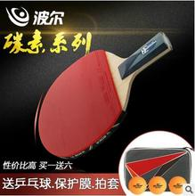 The best quality high end professional wooden handle grip to table tennis racket shake hand pingpong racket paddle rubber bats(China)