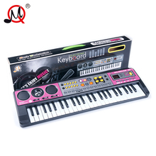 61keys kid musical toys piano keyboard electronic organ with usb LED display musical instruments toys for adult children gift(China)