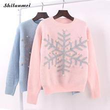 2017 Winter Christmas Sweaters women pull femme hiver pullovers and sweaters women pullover knitted sweater for womens jumpers