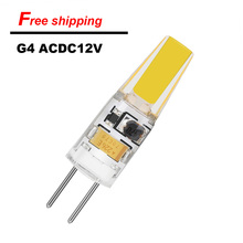 On sale Ultra Bright G4 220V ACDC 12V COB led bulb For home lighting gold crystal chandelier lamparas led free shipping(China)