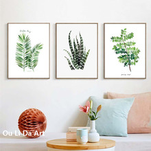 no frame pastoral green leaves aloe vera landscape canvas printings oil painting printed on canvas wall art decoration picture(China)