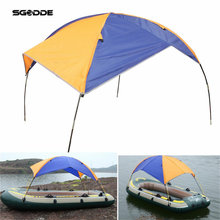3 Person Sun Shelter Fishing Tent Inflatable Boat Rubber Outdoor Seahawks Sunscreen UV Protect
