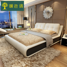 bedroom furniture sets modern leather queen size storage bed frame with two nightstands no mattress b05q(China)