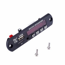 Car Vehicles Auto MP3 Music Decoder 4 Keys Module FM Radio USB Interface Black(China)