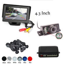 Video car parking system automobiles parktronic with Car Monitor Rear View camera blind sensor Speaker BIBI Sound Jalousie