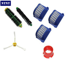 NTNT Free Post New Aero Vac Filter 3 arm Side Brush Tool For iRobot Roomba 500 536 550 551 552 564(China)