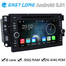 8 Cores Octa Core Pure Android 6.0 Car DVD Player For Chevrolet Aveo Aveo T200 Epica Lova Captiva Spark with Bluetooth GPS(China)