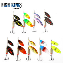 FISH KING 1 PC Mepps Long Cast Fishing Lure Spinner Bait Hard Fake Fish Metal Lures With Mustad Hook Fishing Lure(China)