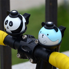 Mountain Bicycle Bike Bell Ring Cycling Alarm Sound Children Kids Adult(China)