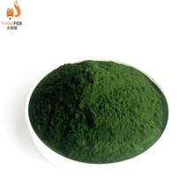 Cheapest Spirulina powder bulk Flake Fish Food animal food 200G(China)