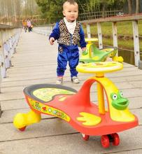 childrend frog swing car children go-go car,twist car for Kids ride on cars