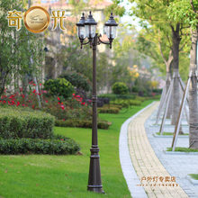 Classical outdoor garden light fitting e27 socket 3 heads chocolate housing 220v iluminacion del paisaje  2.2M high pole lamp