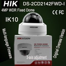 DS-2CD2142FWD-I Hik 4MP WDR Fixed Dome Network Camera IK10 H.264+,H.264 IR 30m Support 128GB 3-axis adjustment IP67 120dB WDR